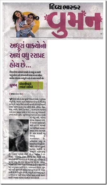 woman bhaskar 2